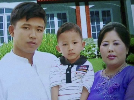 Soe Moe Tun with his wife and young son, who was eight years old at the time of the killing