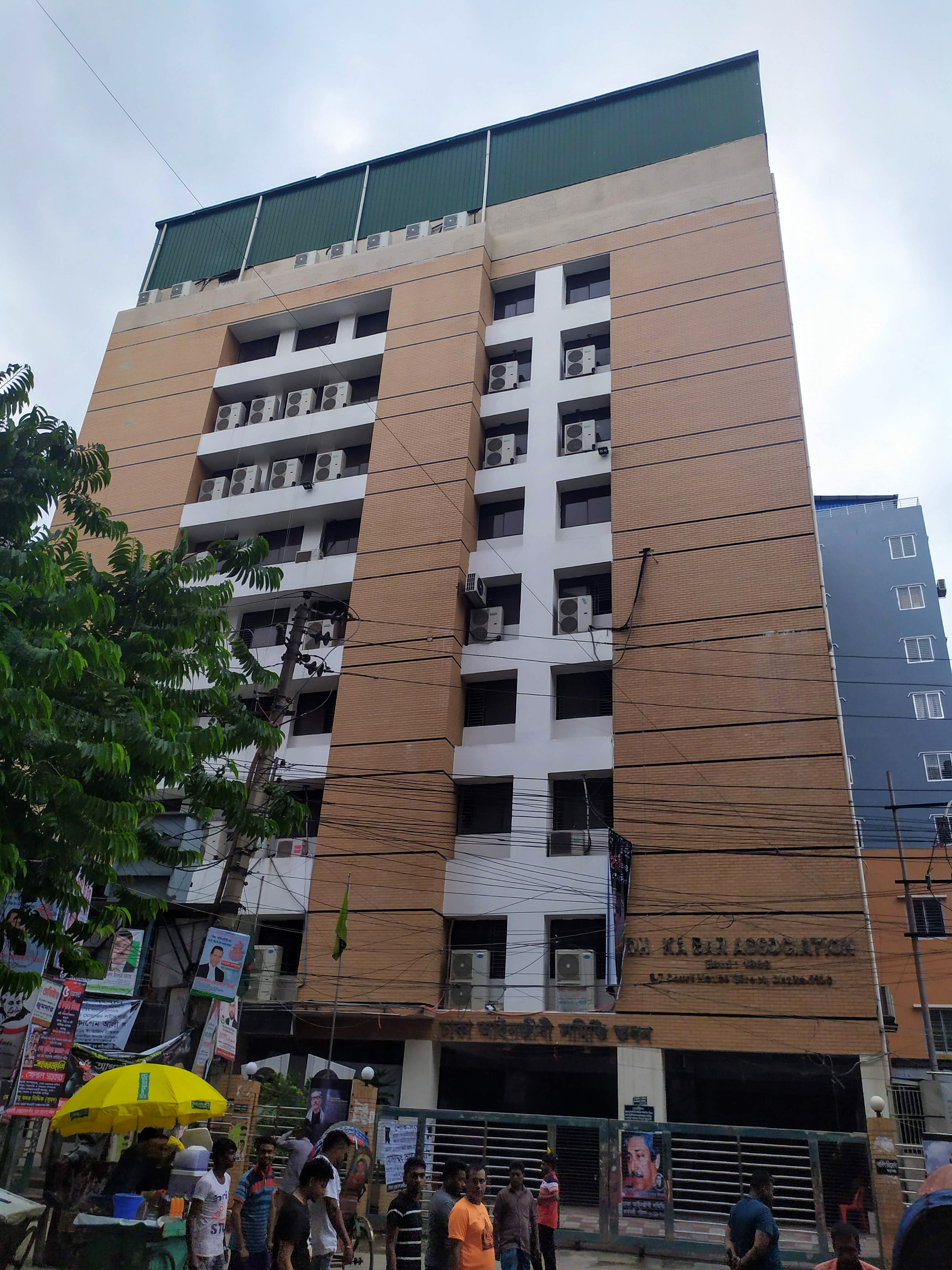 The building housing the Dhaka Bar Association