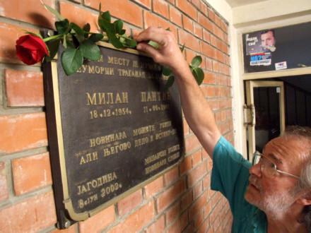 A memorial plaque in honour of Milan Pantić